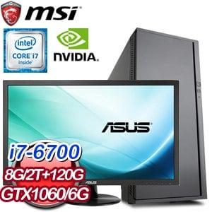 微星 H170平台【文武雙全】Intel Core i7-6700 8G 2TB GTX1060 6G獨顯飆速電競機+24型液晶螢幕