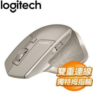Logitech 羅技 MX Master 無線藍芽滑鼠《白》