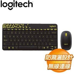 Logitech 羅技 MK240 Nano 黑/黃邊 無線鍵鼠組