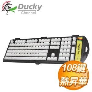 Ducky創傑 中文 108鍵 PBT熱昇華鍵帽組《白》