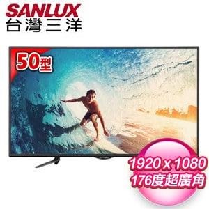 【SANLUX台灣三洋】50型 LED背光液晶顯示器(SMT-50MA1)