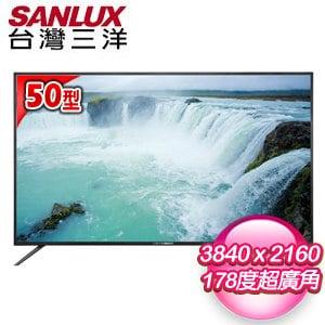 【SANLUX台灣三洋】50型 LED背光液晶顯示器(SMT-50MU1)
