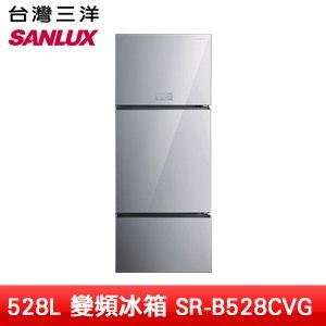 【SANLUX台灣三洋】528L無邊框采晶玻璃三門直流變頻冰箱(SR-B528CVG)