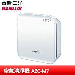 【SANLUX台灣三洋】空氣清淨機(ABC-M7)