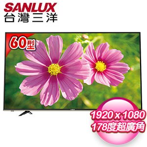 【SANLUX台灣三洋】60吋LED液晶顯示器(SMT-60E3)