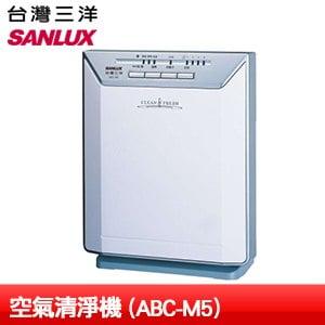 【SANLUX台灣三洋】空氣清淨機 (ABC-M5)