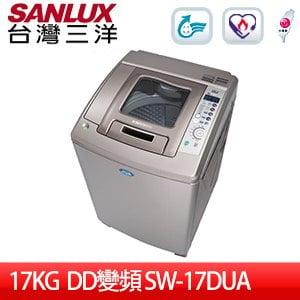 【SANLUX台灣三洋】17KG超音波DD變頻洗衣機(SW-17DUA)