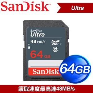 SanDisk Ultra SDXC 64G 記憶卡