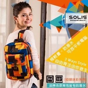 【SOLIS】City Classic平板電腦背包-街頭迷彩Camouflage-搖滾黃(B0902001)