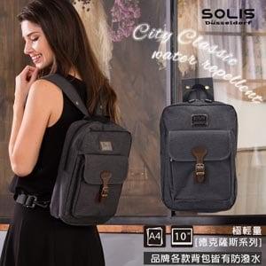 【SOLIS】City Classic平板電腦背包-德克薩斯Texas-牛仔黑(B0902004)