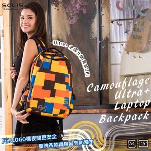 【SOLIS】基本款電腦後背包Ultra+ 街頭迷彩Camouflage-大-搖滾黃(B01026)