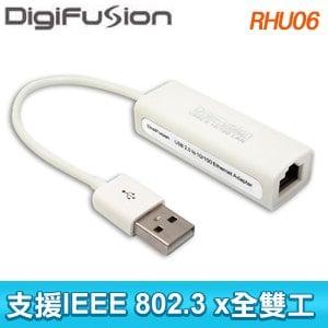 伽利略 USB2.0 10/100 外接網卡(RHU06)