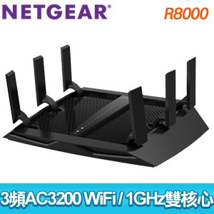 Netgear 夜鷹 X6 Nighthawk R8000 WIFI無線寬頻分享器