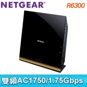 Netgear R6300 雙頻無線分享器
