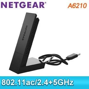 Netgear A6210 雙頻無線網卡