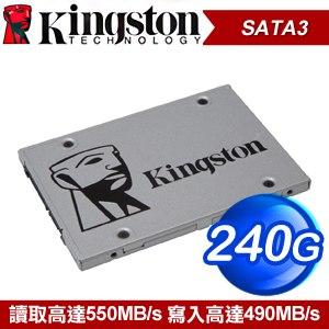 Kingston 金士頓 UV400 240G 7mm SSD 固態硬碟