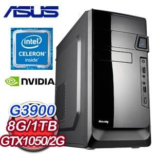 華碩 H110 平台【橫眉豎目】Intel G3900 GTX1050 2G 獨顯高效能電腦