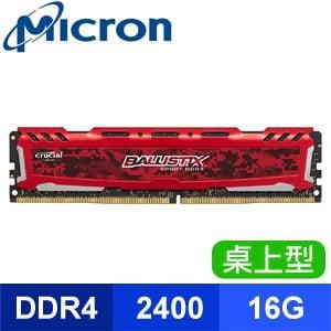 Micron 美光 Ballistix DDR4-2400 16G 超頻桌上型記憶體《20周年紀念版》