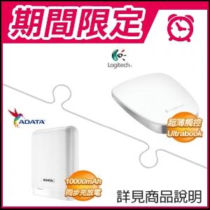 ☆期間限定★ 羅技 T630 超薄觸控滑鼠《白》+威剛 PV150 10000mAh 行動電源《雅致白》