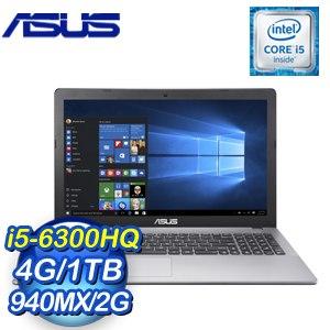 ASUS 華碩 X550VQ-0021B6300HQ 15吋筆記型電腦《灰》