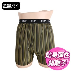 【SKIP四季織】鍺離子男款四角褲加長版(金黑/3XL)