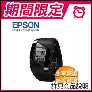 ☆期間限定★ Epson Pulsense PS500(B)心率感測器