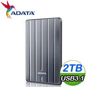 ADATA 威剛 HC660 2TB USB3.1 2.5吋外接硬碟《鈦灰》