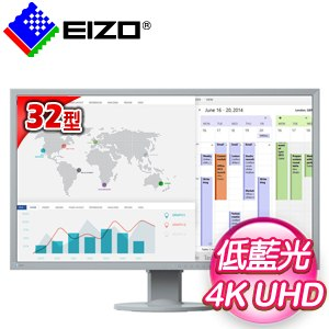 EIZO 藝卓 FlexScan EV3237 32型 IPS 4K超高解析螢幕《白》