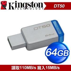 Kingston 金士頓 DataTraveler 50 USB3.1 64G 隨身碟 (DT50/64GB)