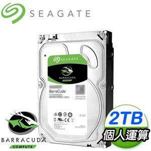 Seagate 希捷 新梭魚 2TB 7200轉 64MB SATA3 硬碟(ST2000DM006-3Y)