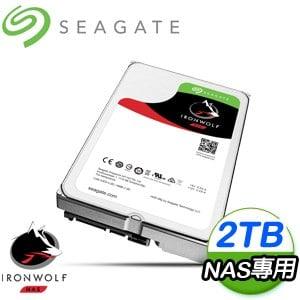 Seagate 希捷 那嘶狼 2TB 5900轉 64MB SATA3 NAS專用硬碟(ST2000VN004)