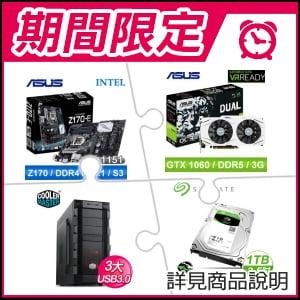 ☆期間限定★ 華碩 Z170-E 主機板+華碩 DUAL-GTX1060-O3G PCIE顯示卡+酷碼 K280 電腦機殼+希捷 新梭魚 1TB硬碟(裝機版)