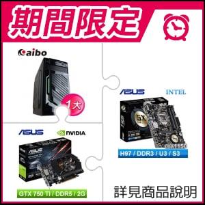 ☆期間限定★ 華碩 H97M-E LGA1150主機板+立嵐 星光 黑1大 電腦機殼+華碩 GTX750TI-PH-2GD5 PCIE顯示卡
