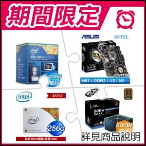 ☆期間限定★ i5-4460/3.2G/6M處理器+華碩 H97M-E LGA1150主機板+Intel 535 256G S3 SSD(工業包)+全漢 黑武士V 500W 銅牌80+電源供應器