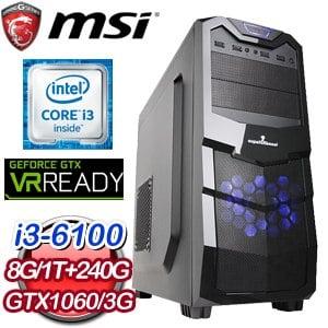 微星 B150 平台【維斯提雅】Intel i3-6100/240G SSD/GTX 1060 3G獨顯高效能極速電腦
