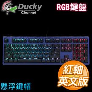 Ducky 創傑 Shine 6 紅軸 RGB ABS二色懸浮鍵帽機械式鍵盤《英文版》