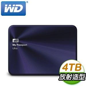 WD 威騰 My Passport Ultra 4TB 2.5吋 USB3.0 金屬版外接式硬碟《深藍》