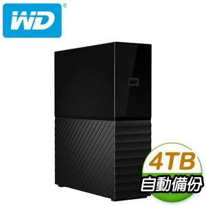 WD 威騰 My book 4TB USB3.0 3.5吋外接硬碟(WDBBGB0040HBK-SESN)