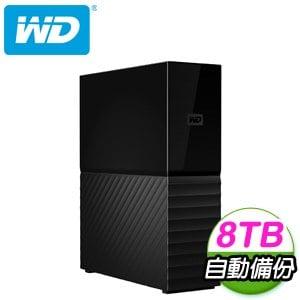 WD 威騰 My book 8TB USB3.0 3.5吋外接硬碟(WDBBGB0080HBK-SESN)