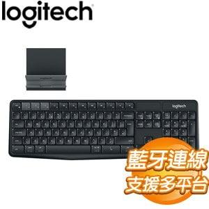 Logitech 羅技 K375s 無線鍵盤 + 手機支架組合