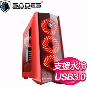 SADES 賽德斯【Horus 荷魯斯 強化裝甲系列】ATX水冷電腦機箱《紅》