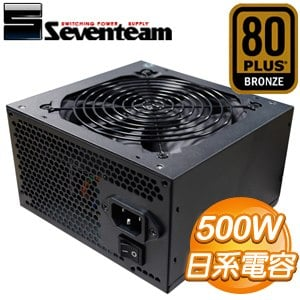 Seventeam 七盟 ST-500PHS 500W 銅牌 電源供應器(3年保)