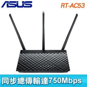 ASUS 華碩 RT-AC53 無線分享器