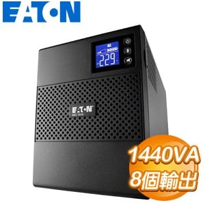 EATON 飛瑞 5SC1500 在線互動式不斷電系統