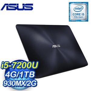 ASUS 華碩 X556UR-0181B7200U 筆記型電腦《霧面深藍》
