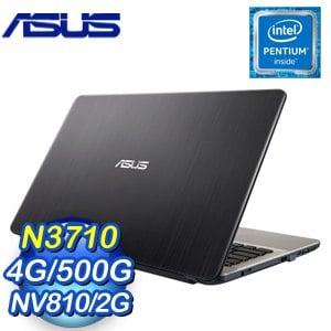 ASUS 華碩 X541SC-0051AN3710 15吋筆記型電腦《黑》