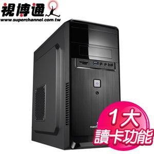 視博通【小至尊】U3黑1大 Micro-ATX電腦機殼