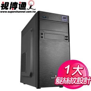 視博通【小魔龍】U3黑1大 Micro-ATX電腦機殼