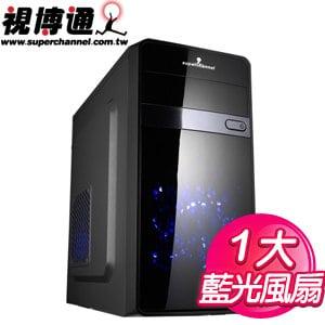 視博通【小巫師】U3黑1大 Micro-ATX電腦機殼