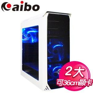 Aibo 立嵐【雪狼】ATX電腦機殼《白》